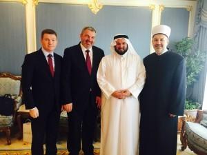 Delegacija IZ sa ministrom dr. Gaithom M. Al-Kuwarijem