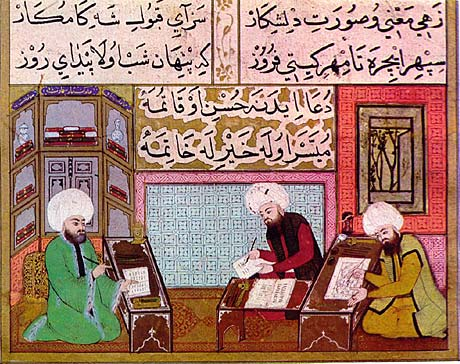 Ottoman_miniature_painters
