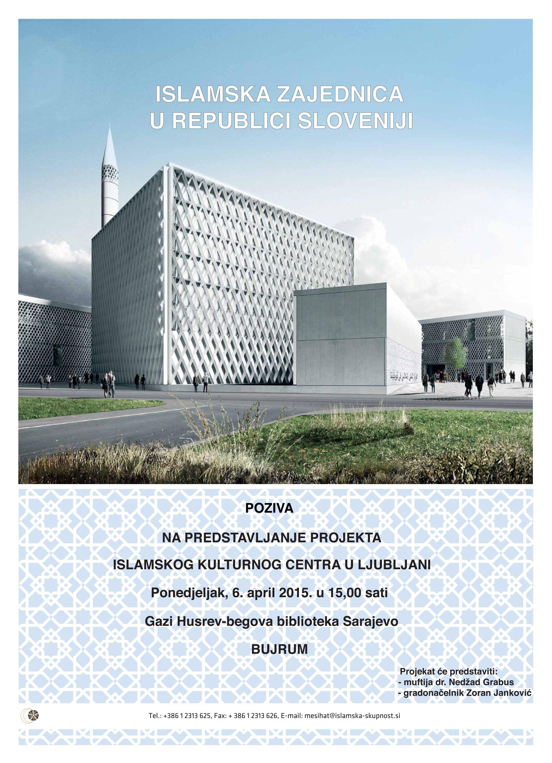 Plakat_Sarajevo2_mala_rezolucija