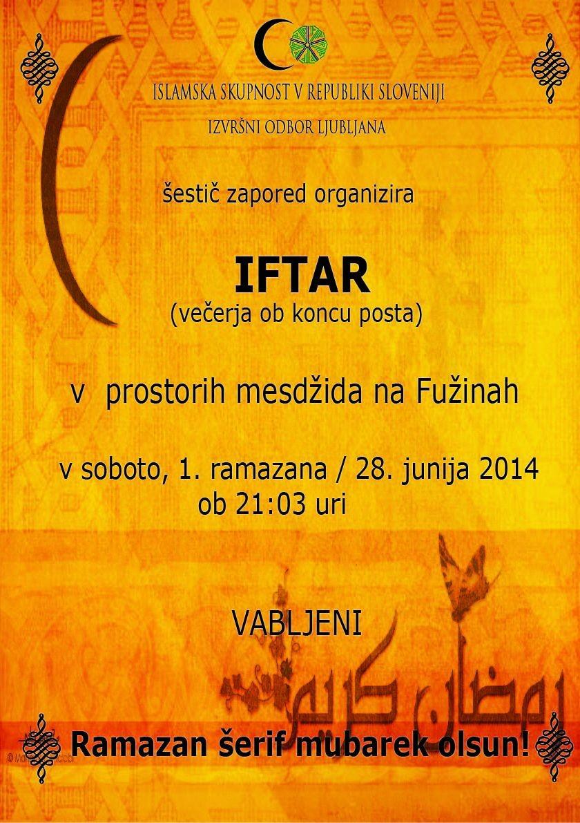 iftar 2014.jpg 1